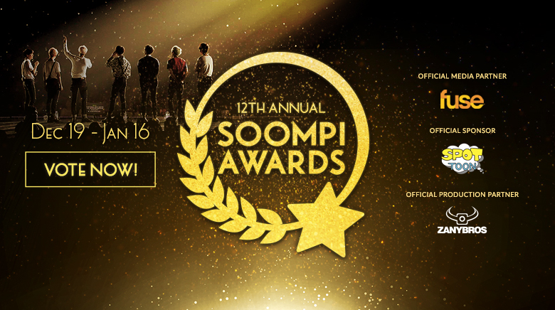 Soompi Awards
