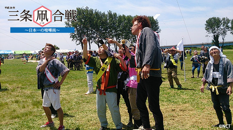 The Sanjo Great Kite Battle