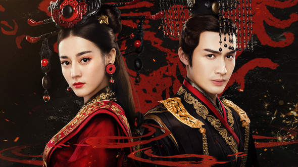 The King's Woman - 秦时丽人明月心 - Watch Full Episodes Free - China