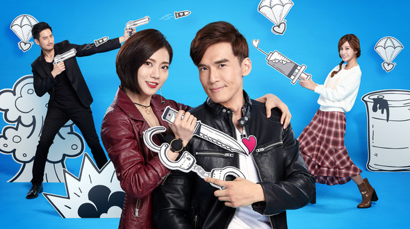 Image result for Drama Taiwan The Masked Lover