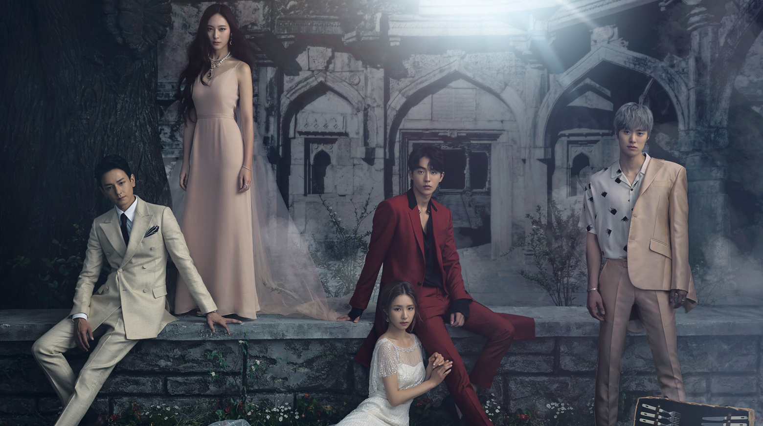 Bride of the Water God