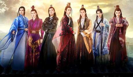 Men With Swords Season 2 Episode 1 - 刺客列传2之龙血玄黄