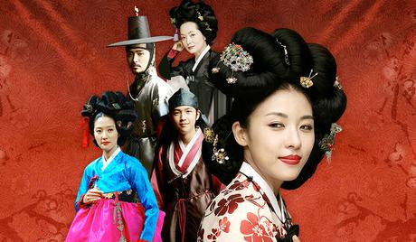Hwangjini thumbnail 1560x872