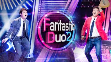 Fantastic Duo 2