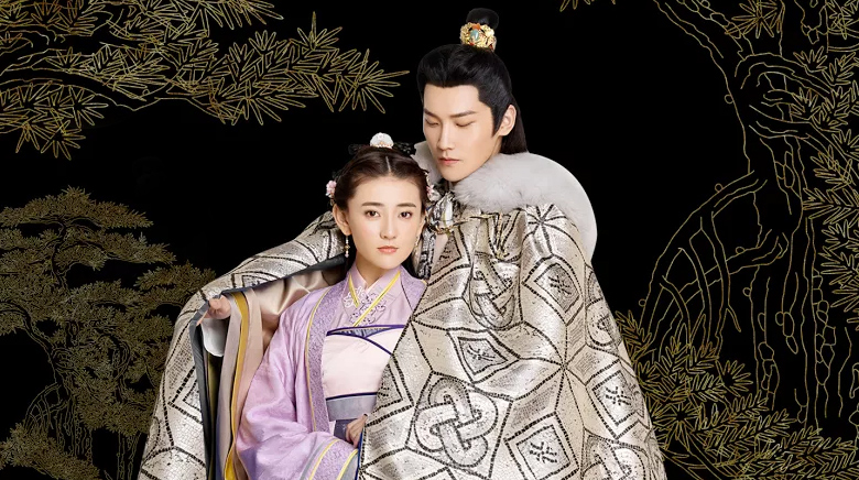 The Eternal Love Episode 8 - 双世宠妃 - Watch Full Episodes