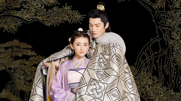 The Eternal Love - 双世宠妃 - Watch Full Episodes Free - China - TV