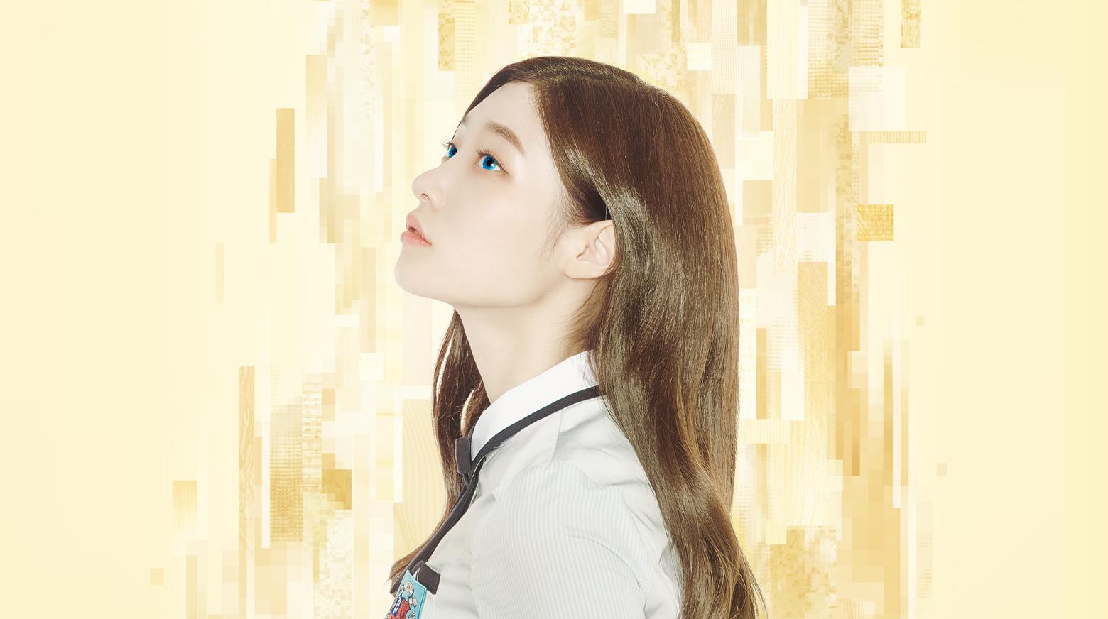 I Am Hookup A Korean Girl