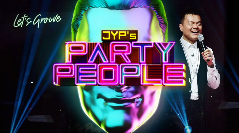 《朴軫永的 Party People》