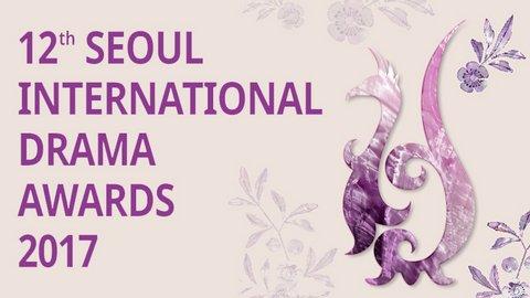 Seoul International Drama Awards 2017