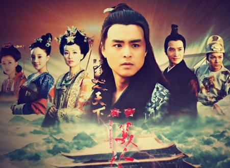 Tang Gong Mei Ren Tian Xia - Beauties of the Tang Palace