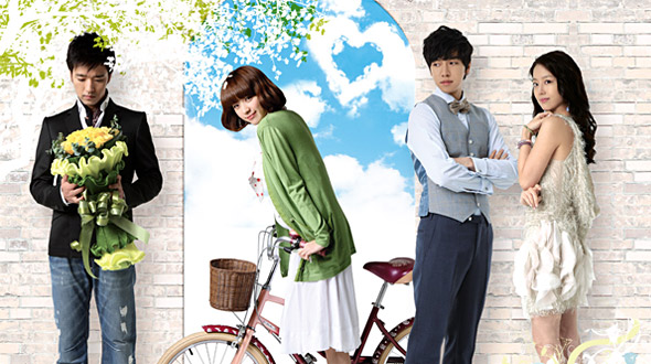 Brillante herencia