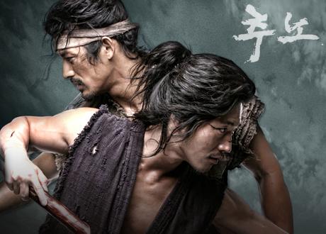 Slave Hunters / Chuno