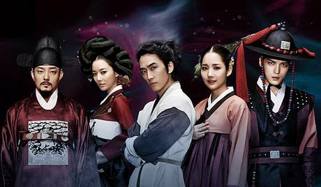Dr. Jin - 닥터 진 - Watch Full Episodes Free - Korea - TV ...