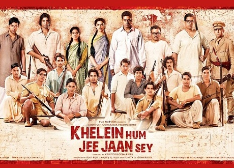 khelein hum jee jaan se full movie