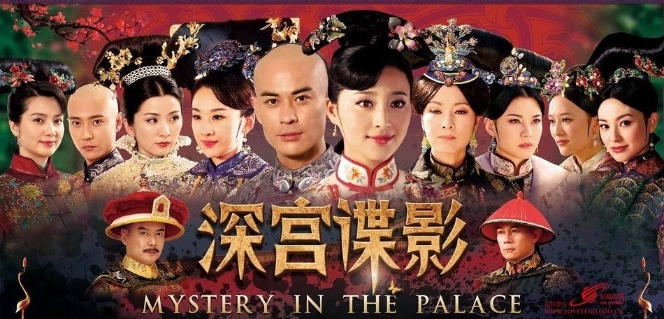 Mystery in the Palace