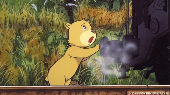Tezuka Lion Book Series