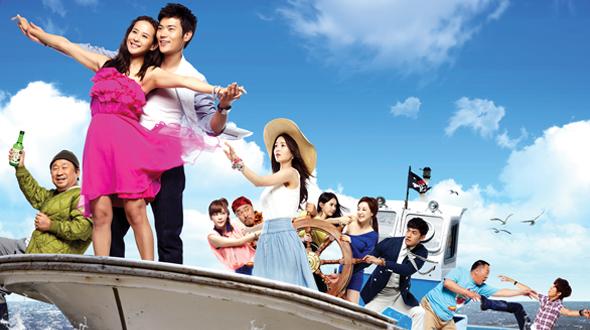 Haeundae Lovers