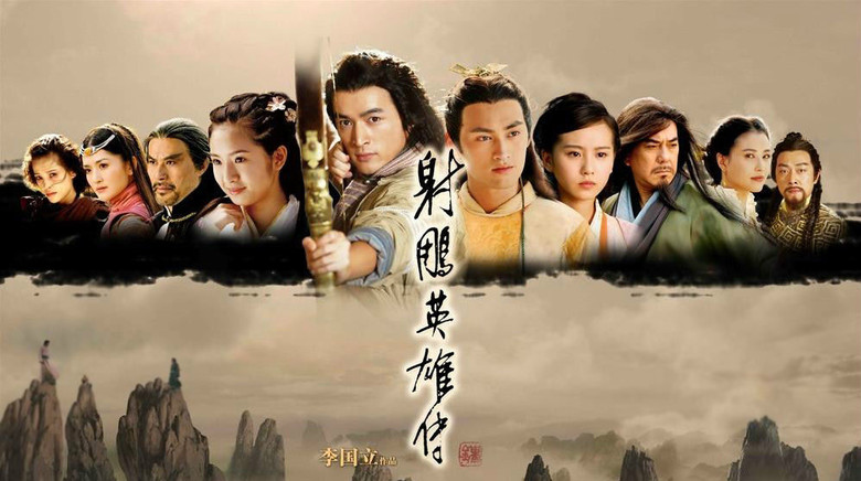 Legend of Condor Heroes