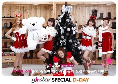 Special D-day: KARA