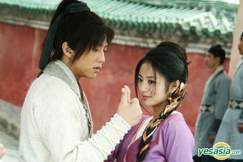 Heaven Sword Dragon Saber 倚天屠龙记 [2009]