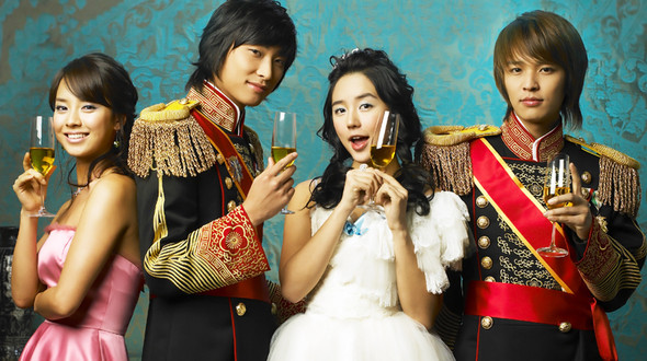 Image result for goong princess hours
