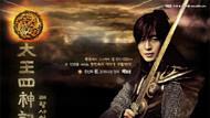 Tae Wang Sa Shin Gi / The Legend