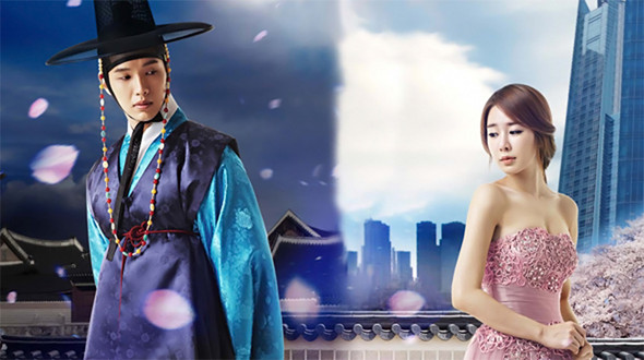 Queen In Hyun 39 S Man Watch Full Episodes Free