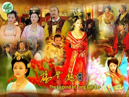 The Legend of Yang Gui Fei