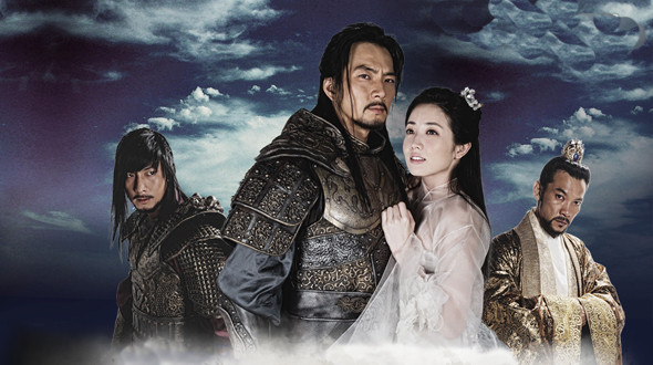 Image result for the kingdom of the winds