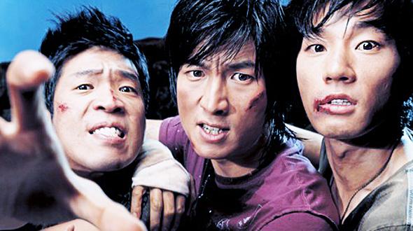 Three Fellas