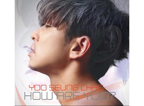 Yoo Seung Chan