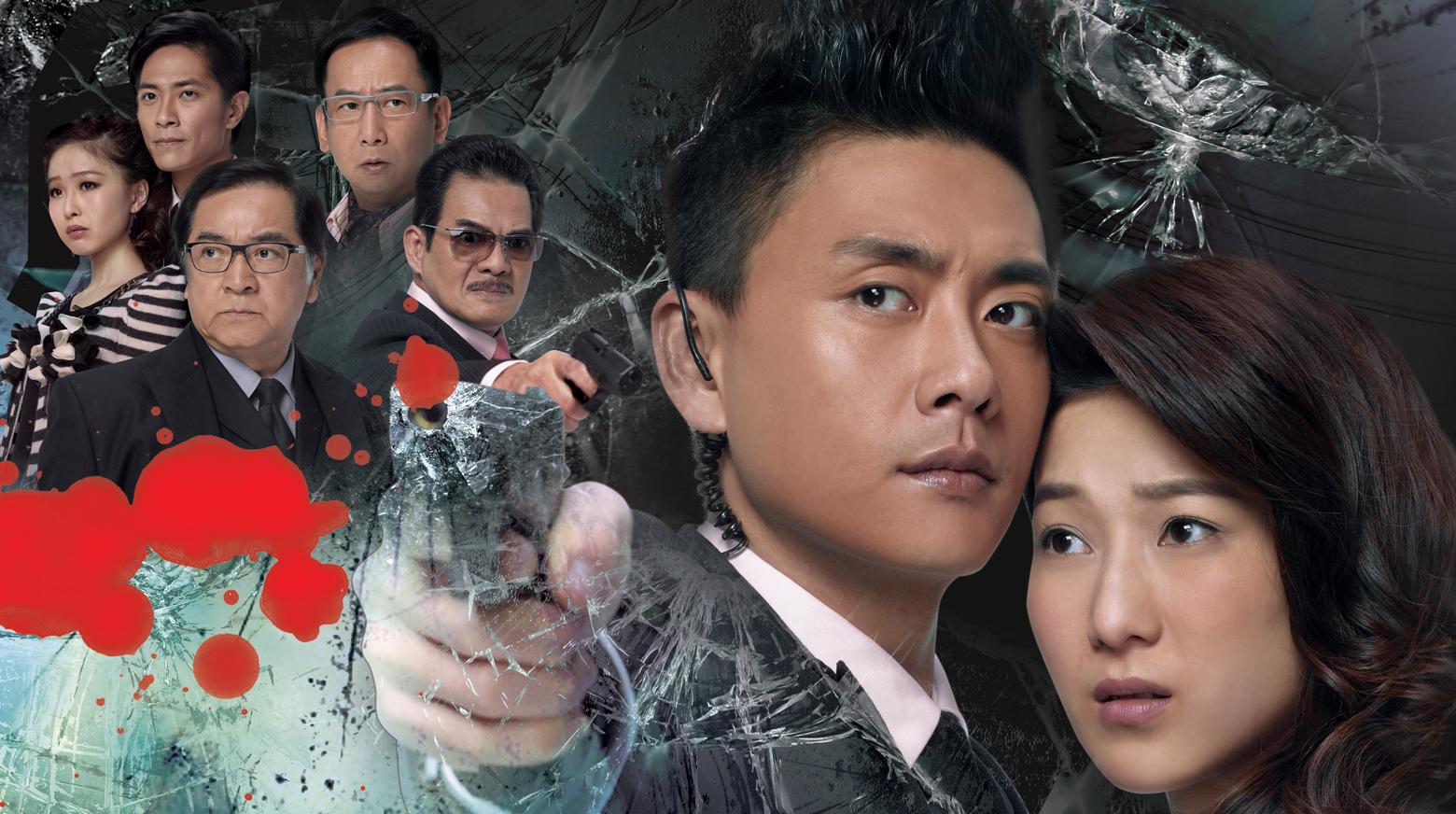 tvb hong kong movie free