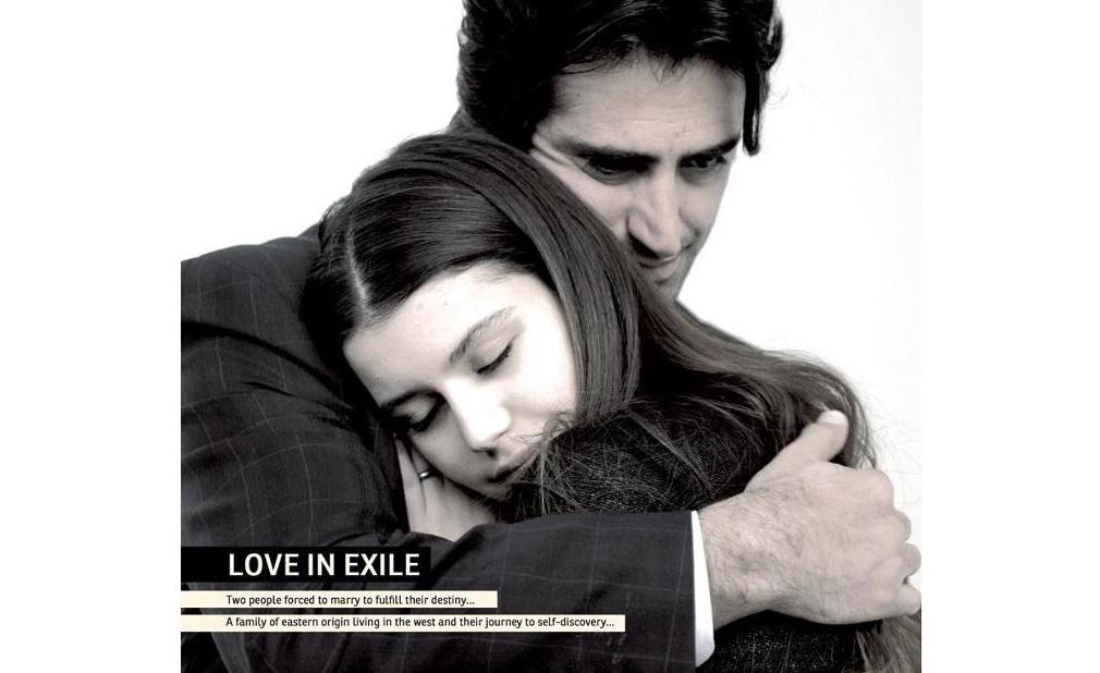 Love in Exile - Aska Sürgün [RECRUITING SEGMENTERS & SUBBERS]