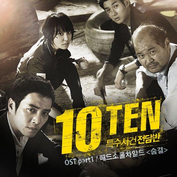 TEN Season 2