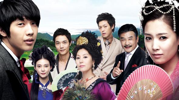 Invincible Lee Pyung Kang