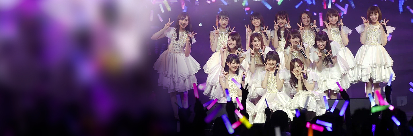 Nogizaka46 Meets Asia! (Singapore Version)