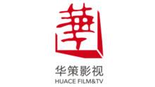 Huace Film & TV Co., Ltd Logo