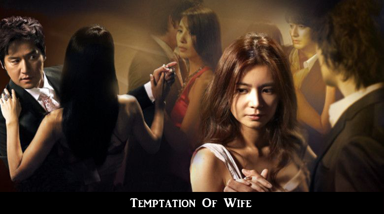 Nonton film temptation of wolves sub indo
