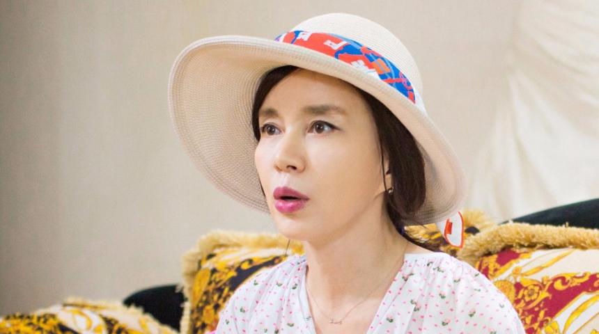 Im Ye Jin