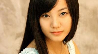 Ko Eun Ah
