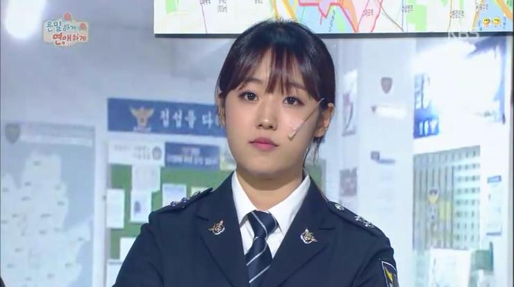 Park Bo Mi