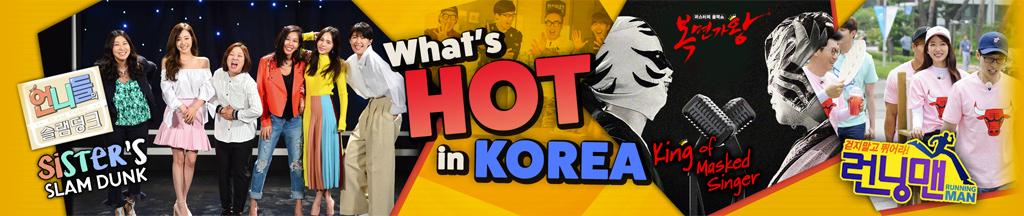 What's Hot in Korea