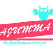 ajummatv_772
