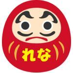 Rena / 레나 / れな profile image