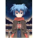 Key profile image