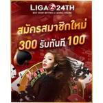 LigaZ24TH แทงบอล profile image