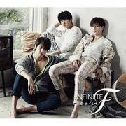 Infinite_Nidda