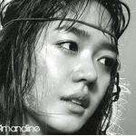 amandiine profile image