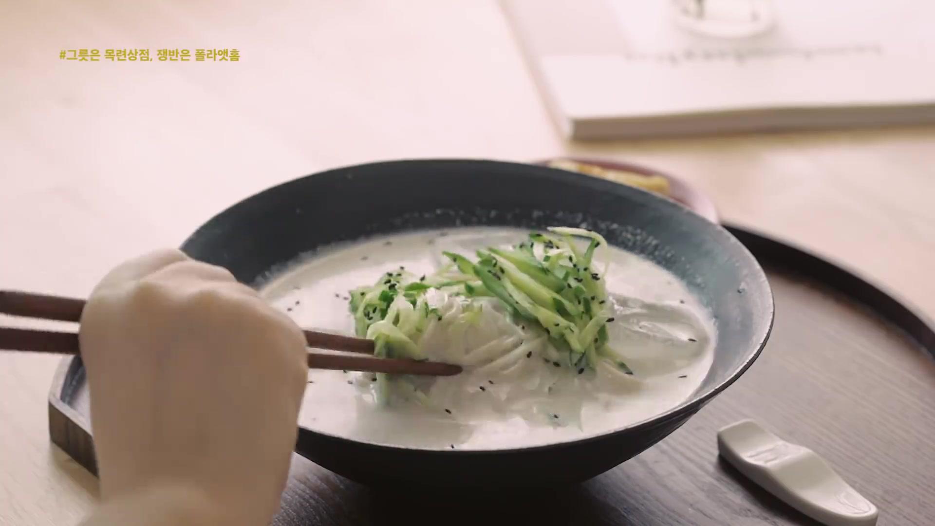 Honeykki Episode 198: VLOG #21: What I Eat in a Day