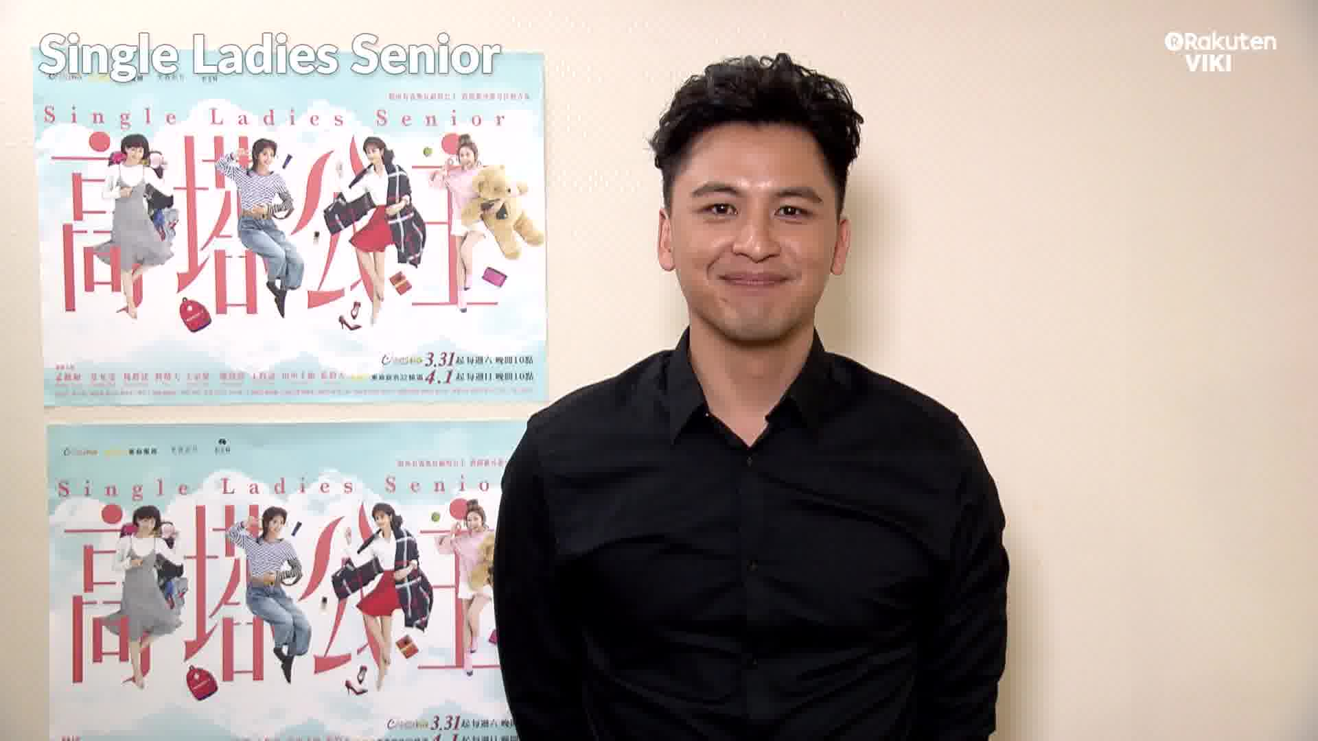 Duncan Lai's Shoutout to Viki: Single Ladies Senior